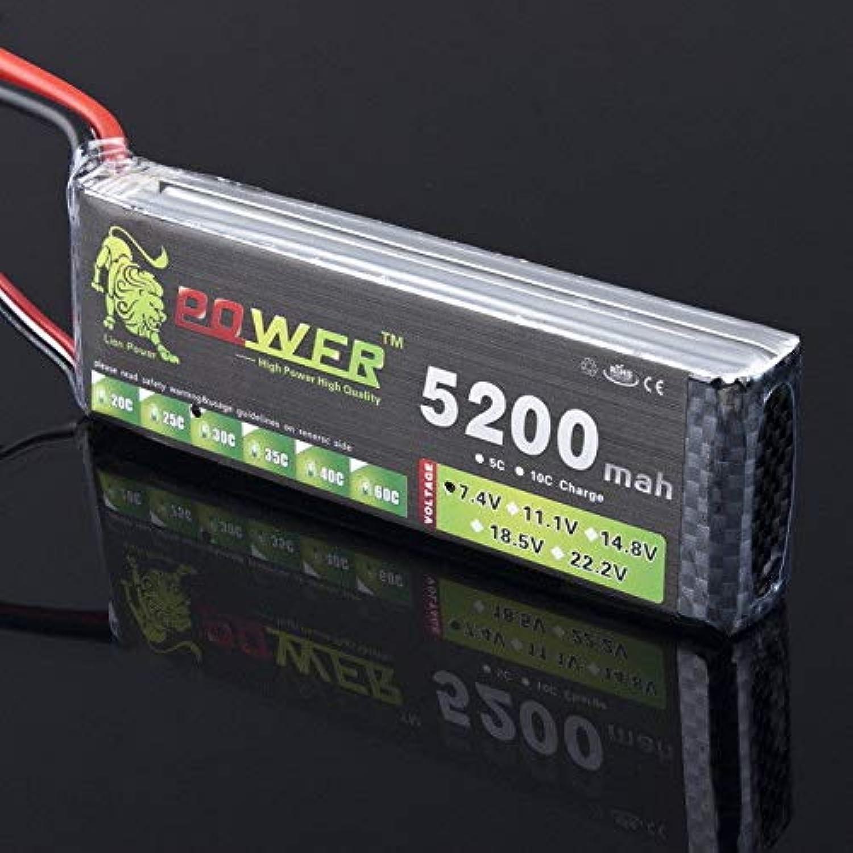 FidgetGear 5200mAh 2s 7.4v 30C Lipo Battery Pack for RC Model Heli Backup LiPo Battery