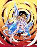 ク・リトル・リトル~魔女の使役る、蟲神の触手~
