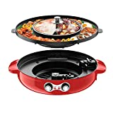 2200W 2 in 1 Electric Smokeless Grill and Hot Pot 110V Split Easy Cleaning Dual Temperature Control(US STOCK) (Red)