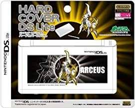 DS Lite Official Pokemon Diamond and Pearl Hard Cover - Arceus
