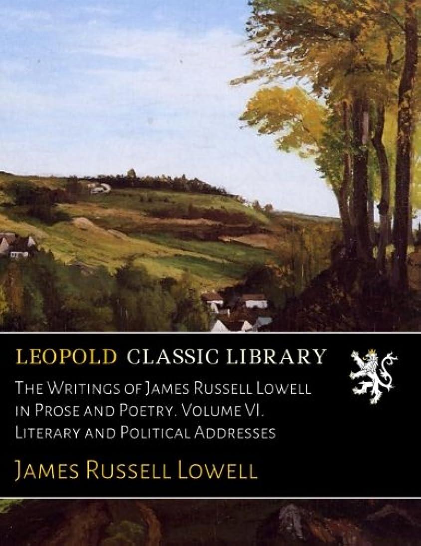 ウォーターフロント設置ファブリックThe Writings of James Russell Lowell in Prose and Poetry. Volume VI. Literary and Political Addresses