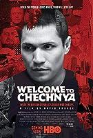 インテリアポスター・プリント-Chechnyaへようこそ(2020)- アート キャンバス絵画 インテリアパネル インテリア絵画 新築飾り 贈り物 サイズ (40x60cm)