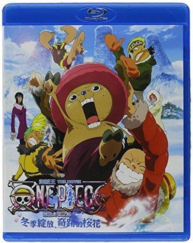 One Piece (The Movie) Episode Of Chopper Plus [Edizione: Taiwan] [Italia] [Blu-ray]