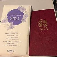 ファンケル 2021 手帳 カレンダー 花の手帳