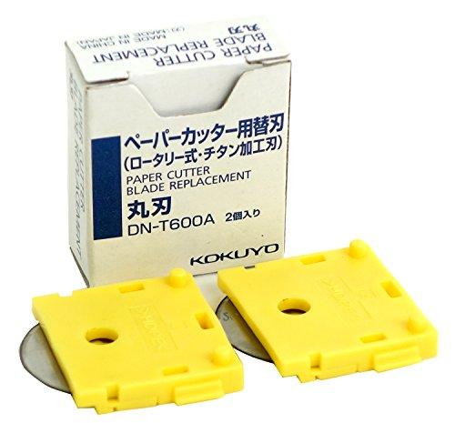 ペーパーカッター用替刃 DN-T600A
