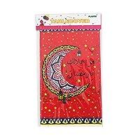 P1 Disposable Plastic Table Cloths Eid Mubarak Ramadan Table Cover Tablecloth Waterproof for Moslem Islamism Decoration [並行輸入品]