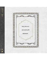 "Coldplay - Orphans/Arabesque (Single Vinilo 7"")"