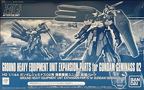 HG 1/144 ガンダムジェミナス02用 陸戦重装ユニット 拡張パーツ
