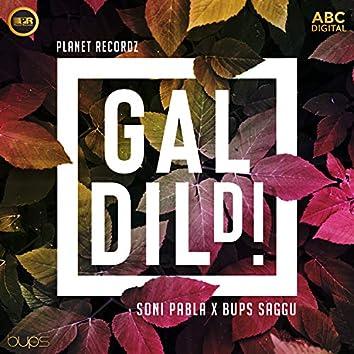 Gal Dil Di (Garage Remix)