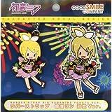 39's CARABAN presents 夏祭り2012 in 横浜・八景島シーパラダイスラバーストラップ 「キャラクター・ボーカル・シリーズ」鏡音リン 浴衣Ver.