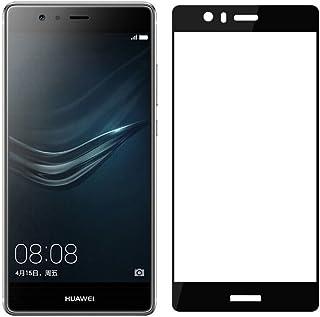 【Olliwon】2枚セット Huawei P9 ガラスフィルム Huawei P 9 液晶フィルム ファーウェイ huaweip9 全面フィルム 保護フィルム 99% 高透過率 飛散防止 P9全面デザイン 3色有り (Huawei P9 ブラック)