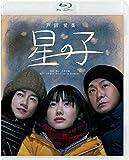 星の子 通常版 [Blu-ray]