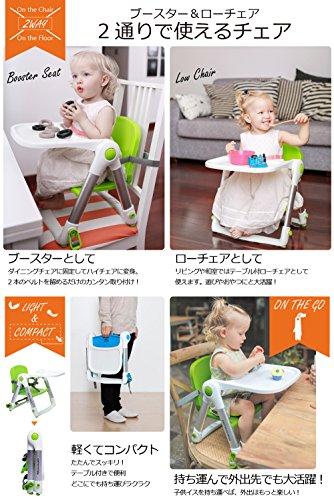 日本育児ベビーチェアスマートローチェアレッド6ヶ月頃~15kg対象