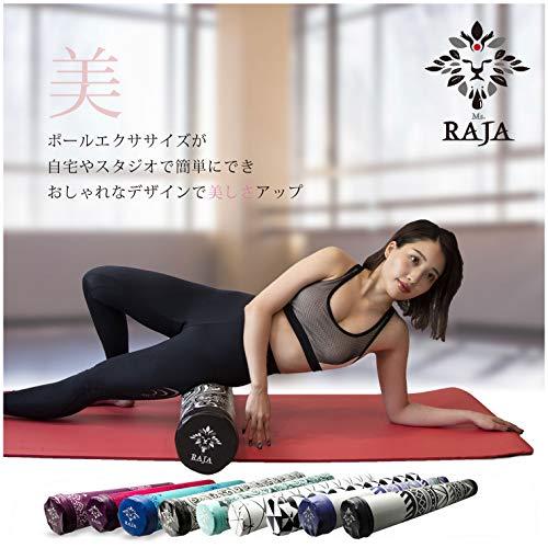 Ms.RAJAインテリアに映えるデザインヨガポールPUレザーカバー100cmロングタイプ(ダマスクターコイズ)