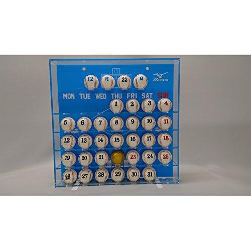 MIZUNO(ミズノ)野球 ミニボールカレンダー ユニセックス 1GJYB120 ホワイト