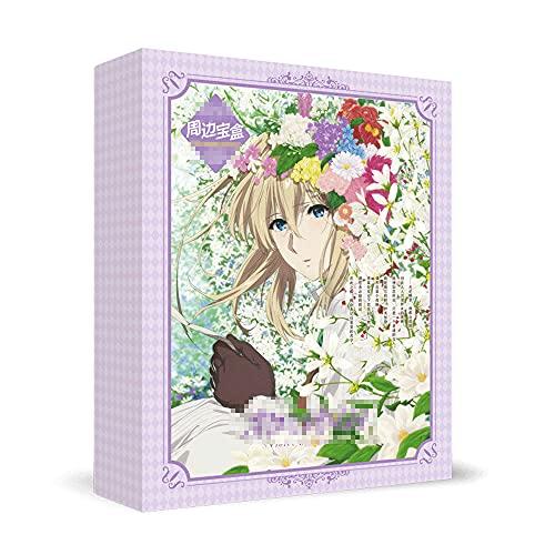 FUYUNDA Violet Evergarden Series/Anime Gift Box Set/Anime Periphery/con póster/Postal/Pegatina/Marcador/Tarjeta de felicitación/Placa de Metal/Juego de colección, etc.