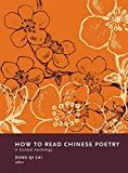 How to Read Chinese Poetry - A Guided Anthology (How to Read Chinese Literature) - Zong-Qi Cai
