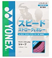 ヨネックス(YONEX) ソフトテニス ストリングス サイバーナチュラル シャープ (1.25mm) CSG550SP ピンク