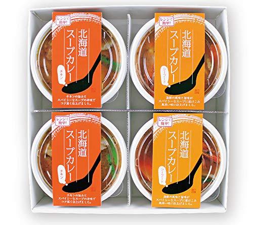 小樽海洋水産 北海道スープカレーセット 北海道 カレー スープカレー お取り寄せ