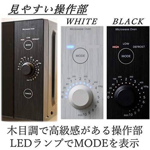 [山善]電子レンジ18Lフラットテーブルヘルツフリー全国対応ホワイトYRL-F180(W)[メーカー保証1年]