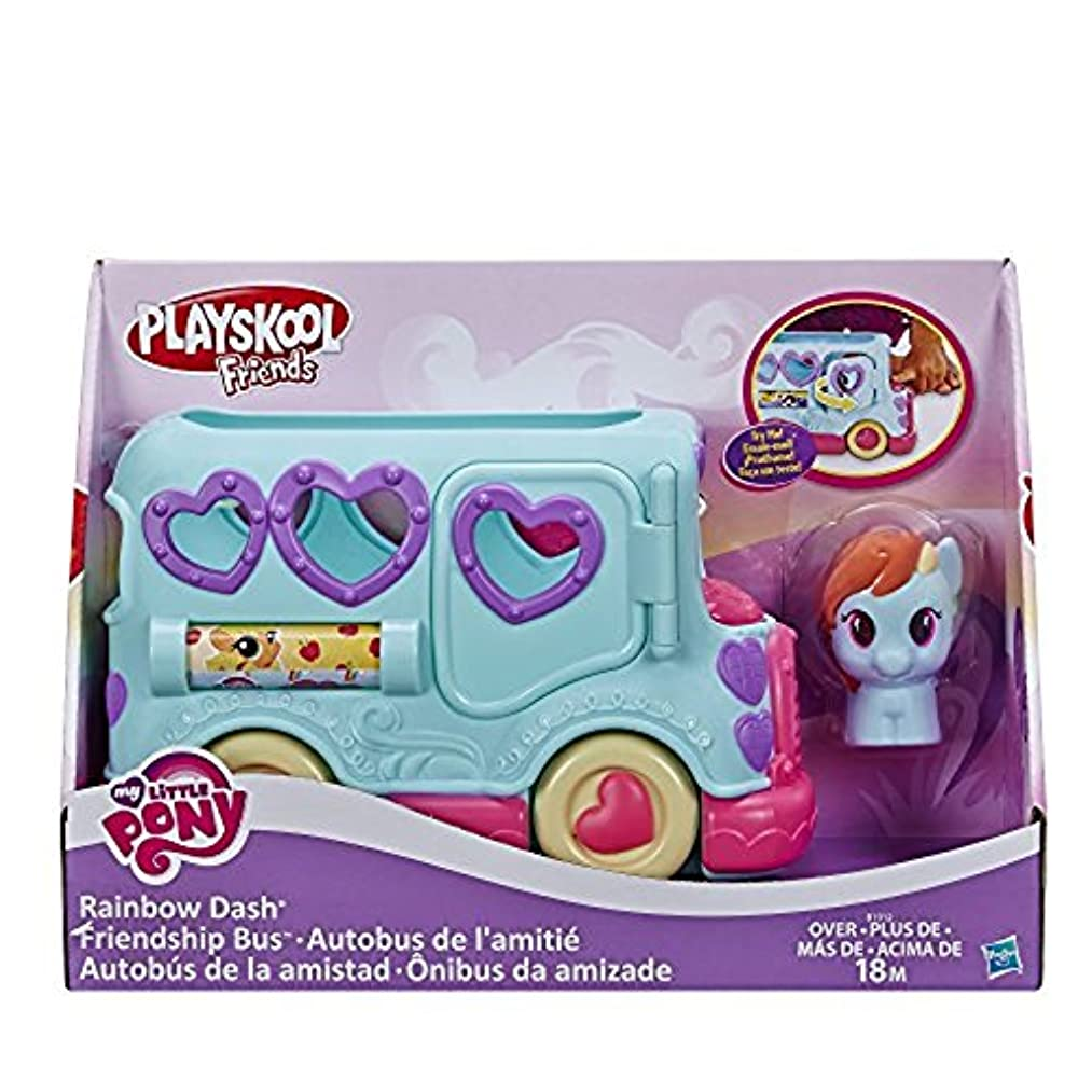 My Little Pony Rainbow Dash Friendship Bus .HN#GG_634T6344 G134548TY23234