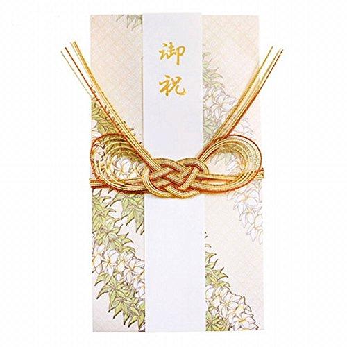 マウナロア ハワイアン雑貨 ご祝儀袋 のし袋 結婚祝い お祝い袋 結び切り (ピリナ)