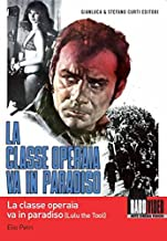 Lulu the Tool La classe operaia va in paradiso  The Working Class Goes to Heaven  NON-USA FORMAT, PAL, Reg.0 Italy