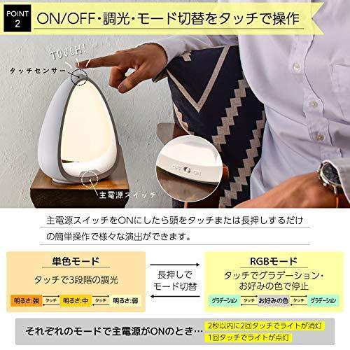 大河商事wasser(ヴァッサ)『充電式LEDインテリアライトリラックスデザインL(wasser45)』