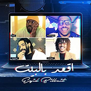 Egid Bilbait (feat. Flipperachi, Lil Eazy & Confait)