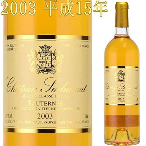 シャトー スデュイロー 2003 750ml 貴腐ワイン ソーテルヌ 格付1級