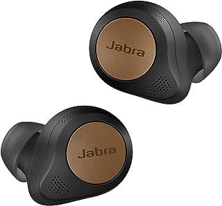 [Amazon.co.jp限定] Jabra 完全ワイヤレスイヤホン アクティブノイズキャンセリング Elite 85t コッパーブラック bluetooth 5.1 [国内正規品]