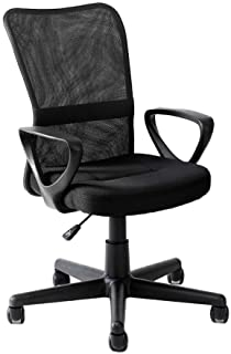 アイリスプラザ オフィスチェア 肘つき メッシュ 通気性抜群 クッション性 腰サポートバー 無段階昇降 360度回転 コンパクト HMBKC-98 ブラック
