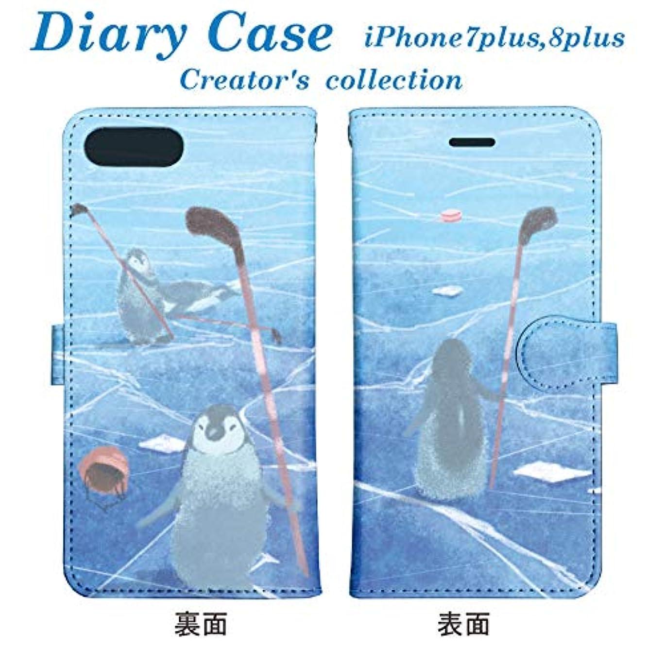 科学者石炭感謝するiPhone7plus iPhone8plus アイフォン7プラス アイフォン8プラス 手帳型 スマホケース クリエイター作品 池上幸輝 「ペンギンホッケー」 ペンギン アイスホッケー