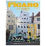 フィガロ ヴォヤージュ Vol.32 バルト3国の可愛い旅。エストニア・ラトビア・リトアニアへ。 (FIGARO japon voyage) [ムック]