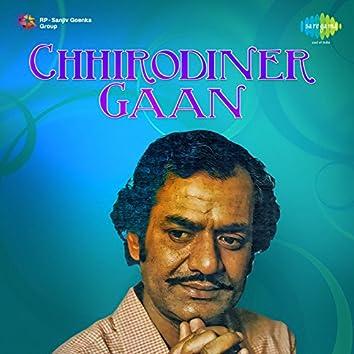 Chhirodiner Gaan