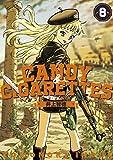 CANDY & CIGARETTES(8) (ヤングマガジンコミックス)