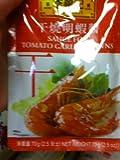 Tomato Garlic Prawn (Pack of 6)