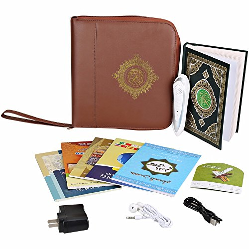 Digital Holy Quran Pen Ramadan Gift Exclusive Word-by-Word Function for Kid and Arabic Learner Downloading Many Reciters and Languages Digital Qu'ran Talking Pen 5 Small Books Leather Bag