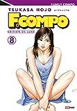 Family Compo T08: Edition de luxe (PAN.SEINEN)
