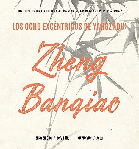 Los Ocho Excéntricos de Yangzhou: Zheng Banqiao: Zheng Banqiao (Spanish Edition) (Conozcamos a Los Pintores Famosos)