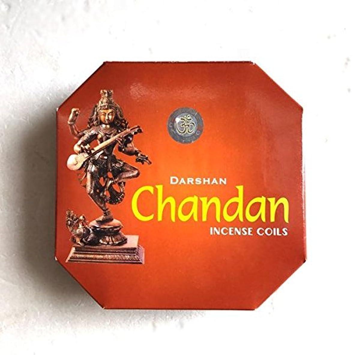 インペリアル目的不調和バリタイ『Chandan』チャンダン(白檀) 渦巻き香