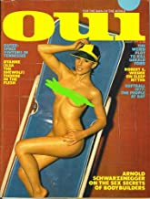 Oui Magazine, August 1977