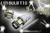 【4色選択可】T10/T16ウェッジ5連2個1セット 4000K/暖色 ポジションランプ/ナンバー灯/バックランプ 高輝度3チップLED【メール便発送】