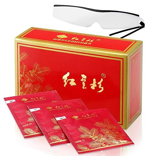 紅豆杉茶 30包 正規品(特許取得商品:特許第35...