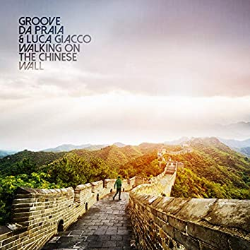 Walking on the Chinese Wall