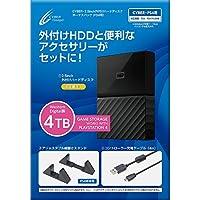 CYBER ・ 2.5inch 外付けハードディスク 4TB ボーナスパック ( PS4 用) - PS4