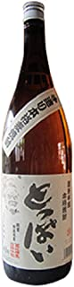 南酒造 とっぱい 手造り本格麦焼酎 1800ml アルコール分 20度 [大分県]