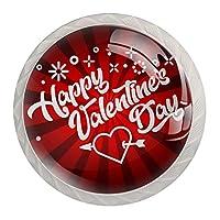 キッチンキャビネットノブ4個セット-プルノブ引き出しとドレッサーハンドル- 幸せなバレンタインデーのグリーティングカード
