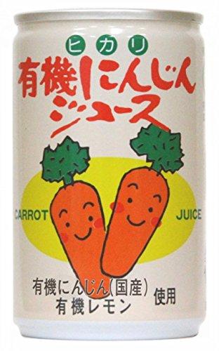光食品 有機にんじんジュース 160g×30本