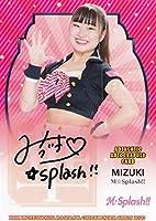 美月 (ロッテ M Splash) BBM 2020 プロ野球チアリーダーカード -華- 直筆サイン 19 60 DANCING HEROINE